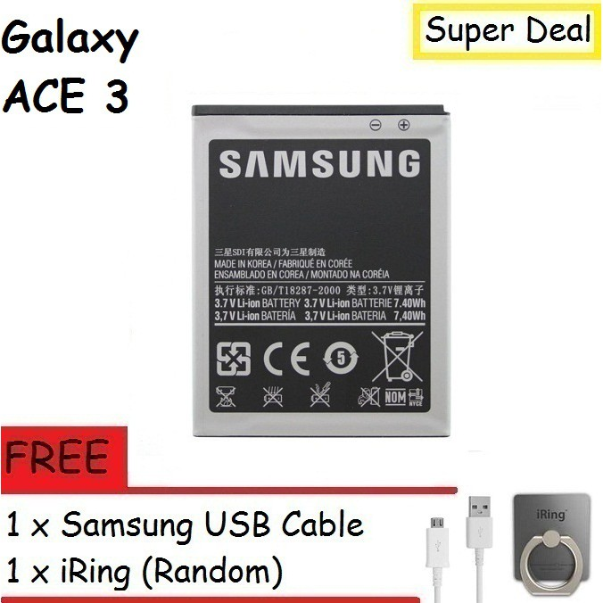 Samsung Galaxy ACE 3 G7272 Battery With Free Gift