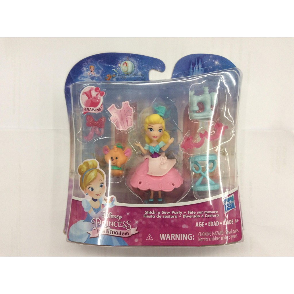 Disney Princess Little Kingdom Stitch'n Sew Party