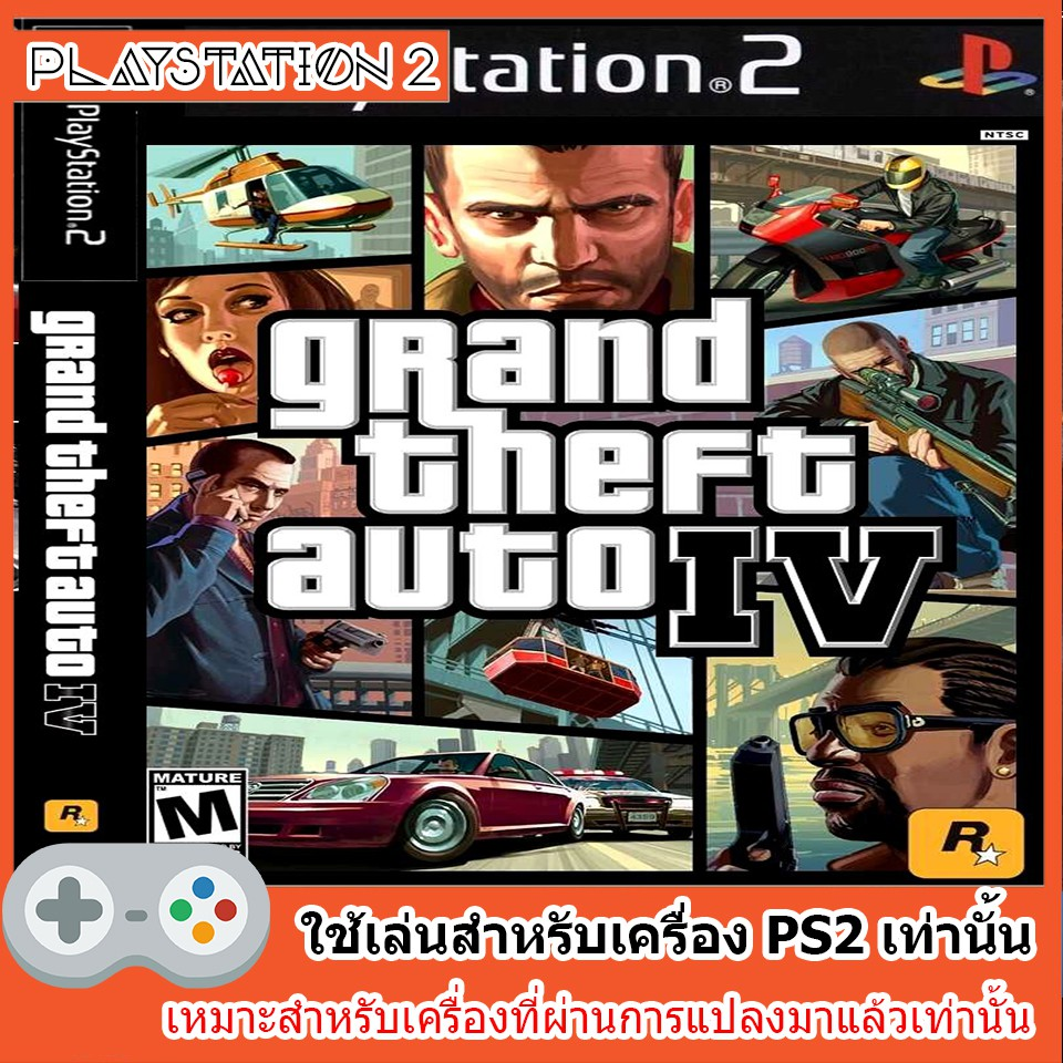 Grand Theft Auto IV [GAME
