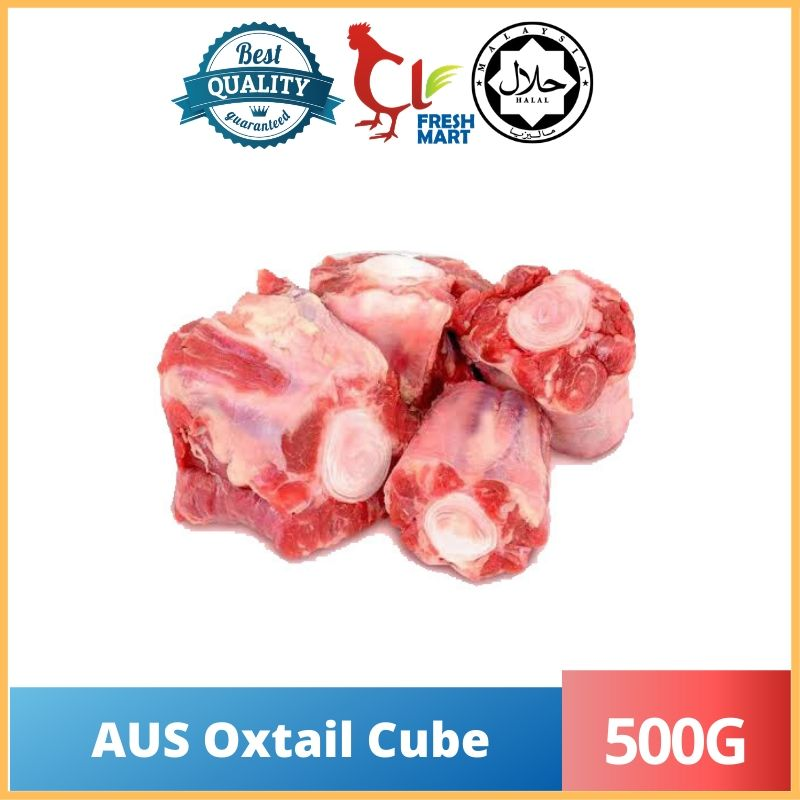 Australia Beef Oxtail Cube (500g)