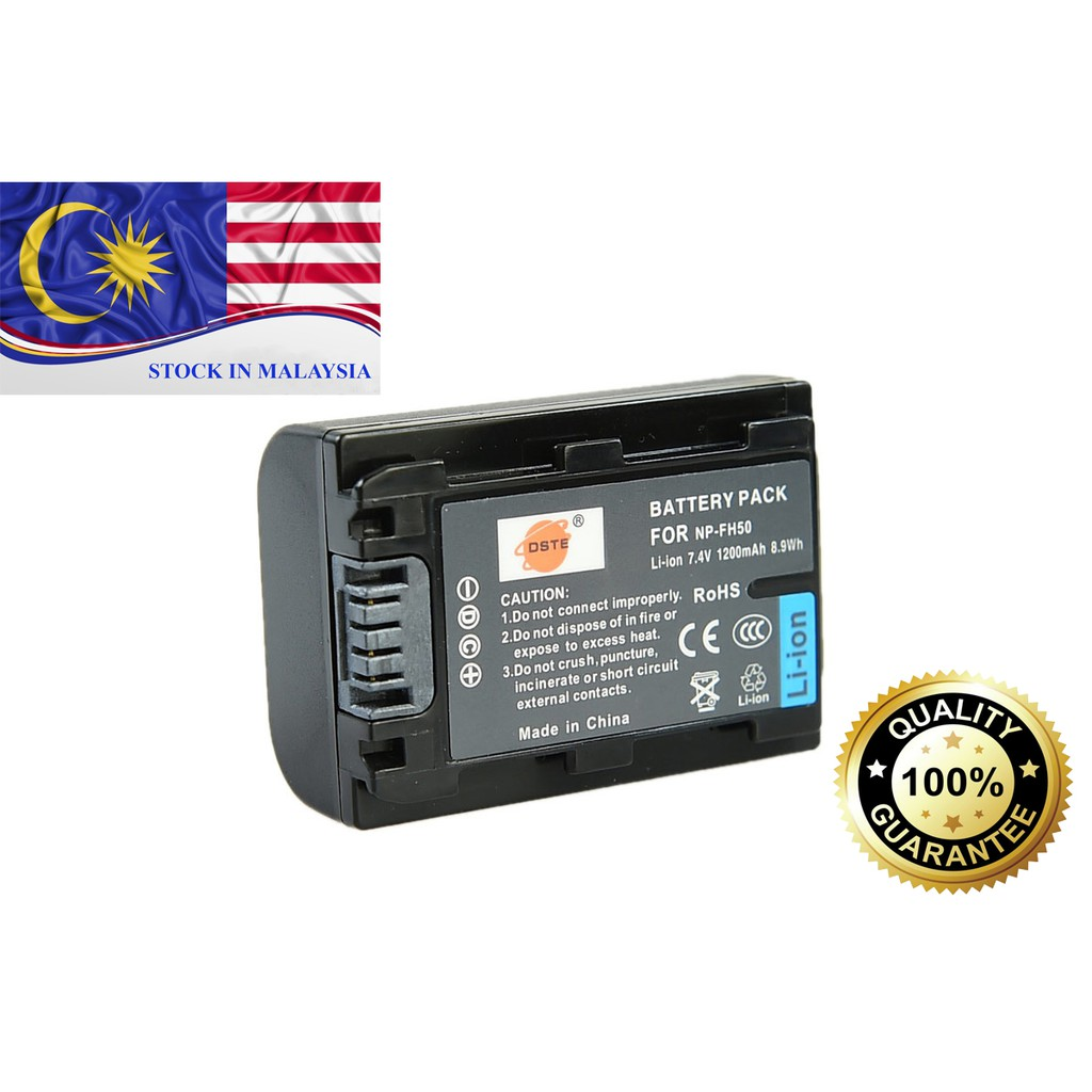 DSTE NP-FH50 7.4V 1200mAh Full-Decoded Li-ion Battery For Sony (Ready Stock In Malaysia)