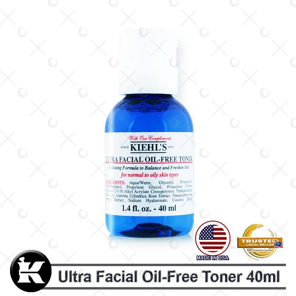 Kiehls / Kiehl's Ultra Facial Oil-Free Toner 40ml (Trial Size)