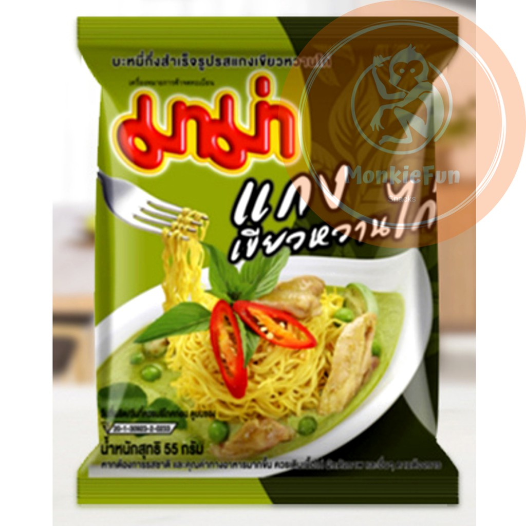 Thailand Mama Instant Noodles Pack (55g/60g) Thai noodles Mama Mee