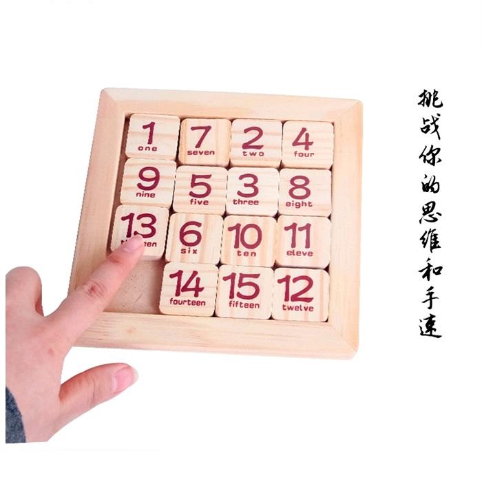 15Pcs Early Education Puzzle Letters Wood Pieces Digit Natural Wood Children′s Games Block