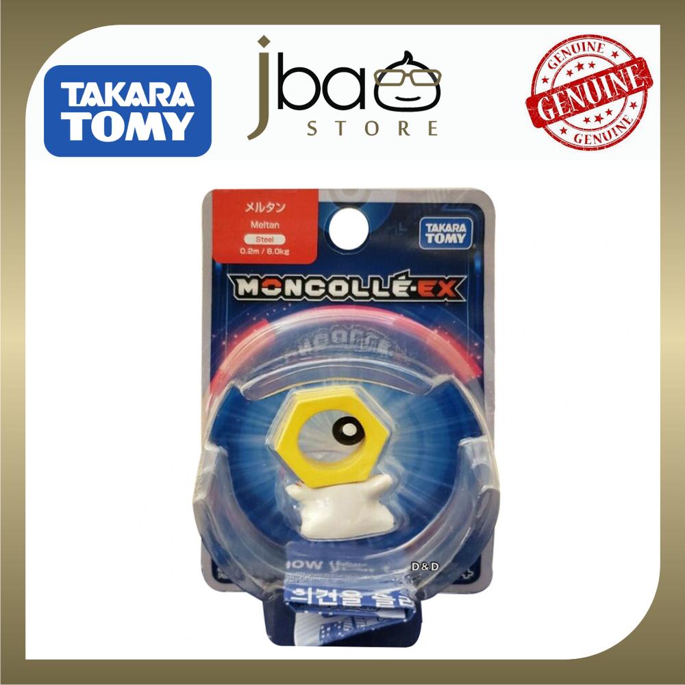 Takara Tomy Pokemon Moncolle-EX - 78 Meltan Asia VER. Steal Original Ready stock