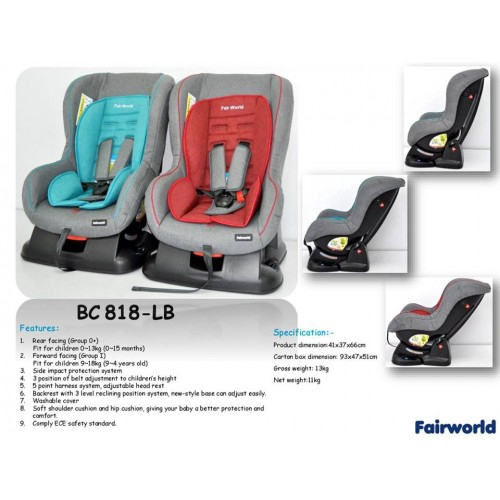 U Baby CS90A Car Seat With Front Bar