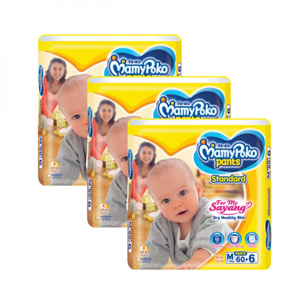 Mamypoko Diaper Pants Extra Soft Boys L28 2 Pack Shopee Malaysia Diapers L20