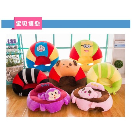 Cartoon Children 'S Sofa Toys Baby Learning Convenient Seat Soft Safety Seat