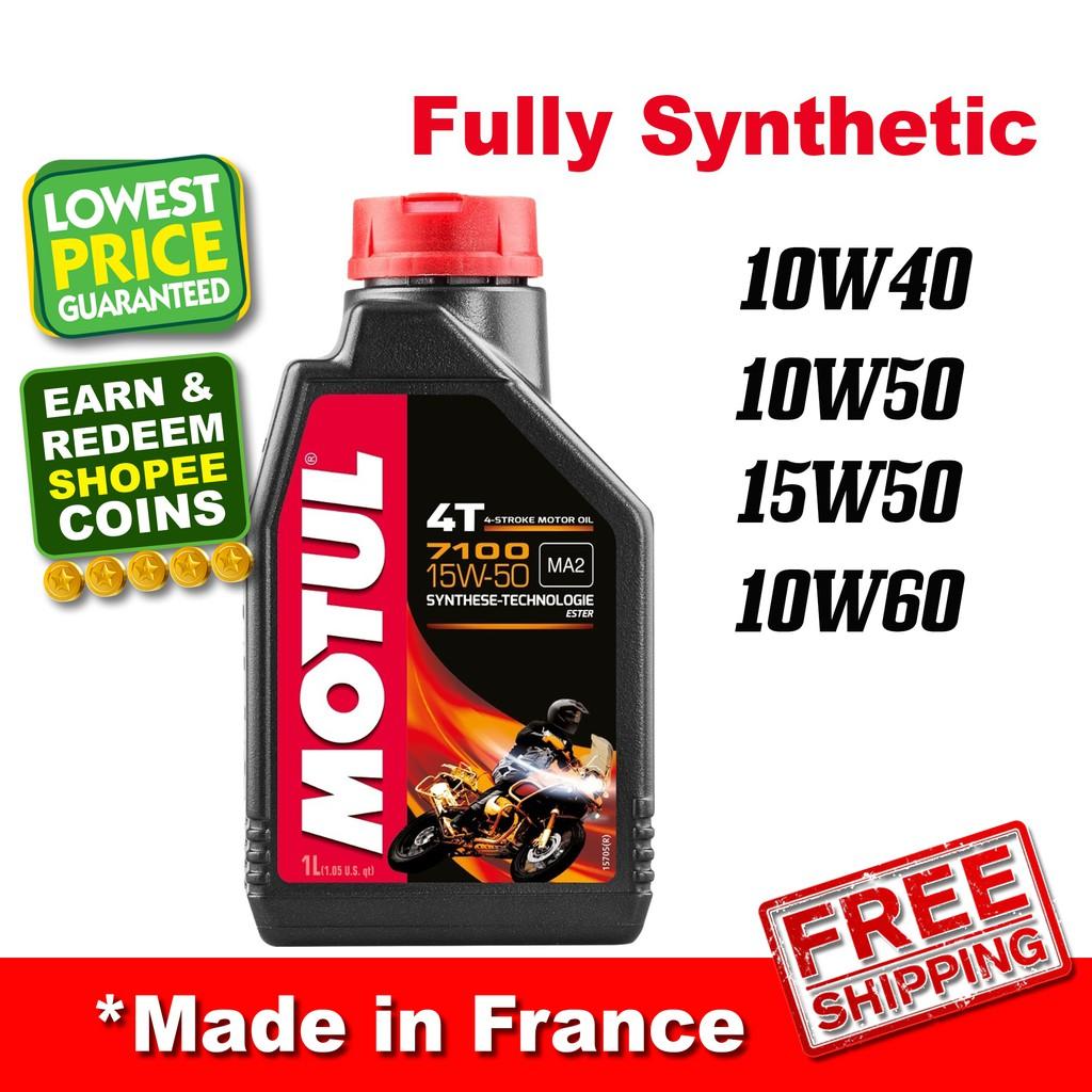MOTUL FRANCE 4T 7100 ENGINE OIL 1L 10W40 / 10W50 / 15W50 / 10W60