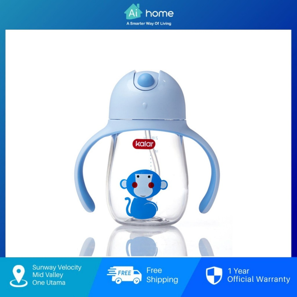 KALAR Baby Straw Cup With Handles 210ml [ Ai Home ]