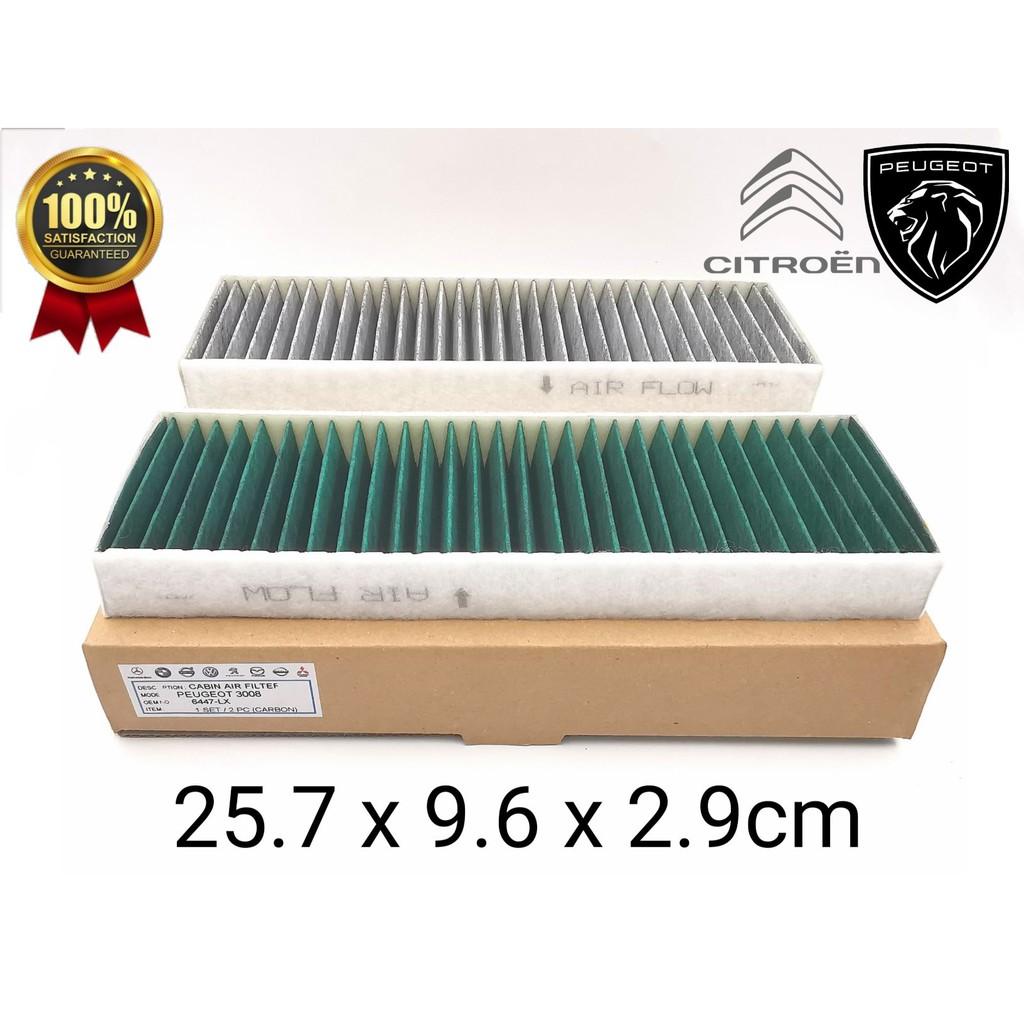 CAFP3008-C - PPEUGEOT 3008 / 5008 / CITROEN DS5 ( B81 ) CABIN AIR FILTER ( SET ) ( CARBON ) 6447-LX / 8103415-SL010-01