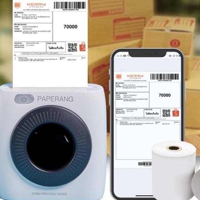 ฟรีสติ๊กเกอร์ 3 ม้วน!! Paperang P2 รุ่นใหม่เครื่องพิมพ์พกพา ไม่ใช