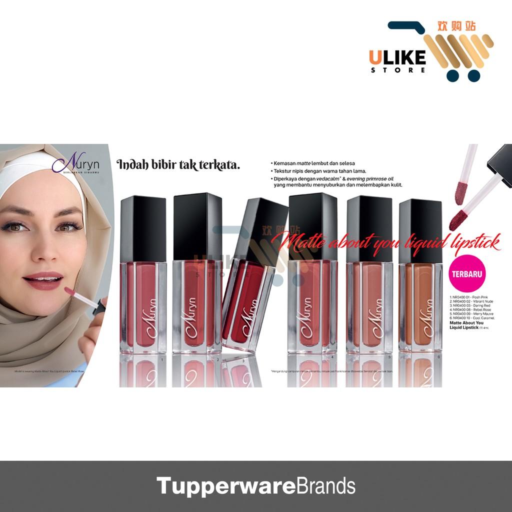 Tupperware Matte About You Liquid Lipstick x (1unit) 4ml / Nuryn / Beauty