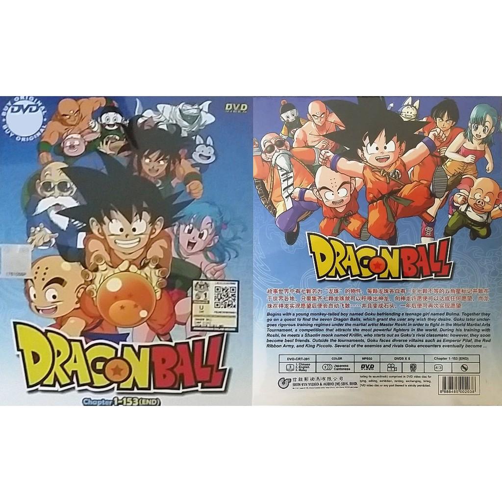 Dragon Ball suku puoli videoita vaimo ottaa anaali seksiä