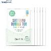 Mediheal Bubble Tox Serum Mask 25ml*5s