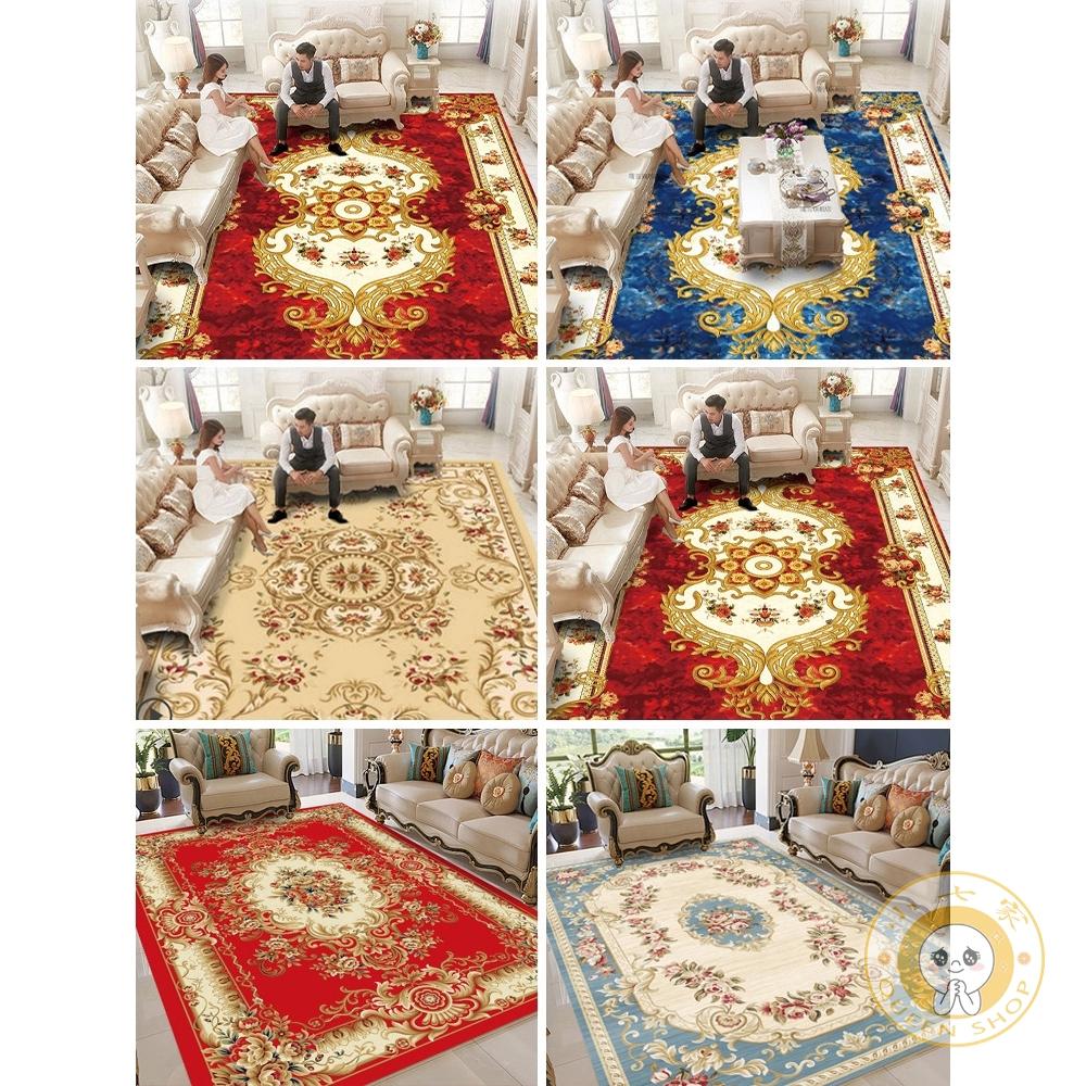 Carpets Soft Flannel Printed