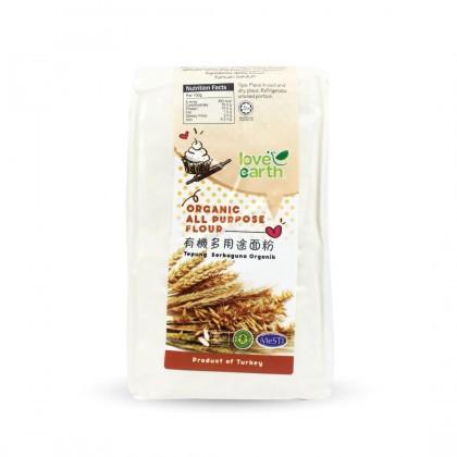 Love Earth Organic All Purpose Flour 900g 乐儿有机多用途面粉 900公克 (袋装)