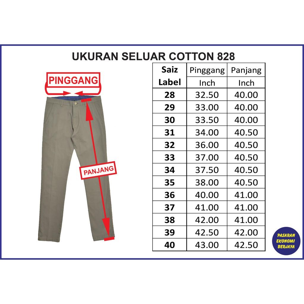SELUAR COTTON 828 COKLAT/ SELUAR COTTON/ SELUAR COTTON COKLAT/ SELUAR COKLAT/ SELUAR COTTON LELAKI