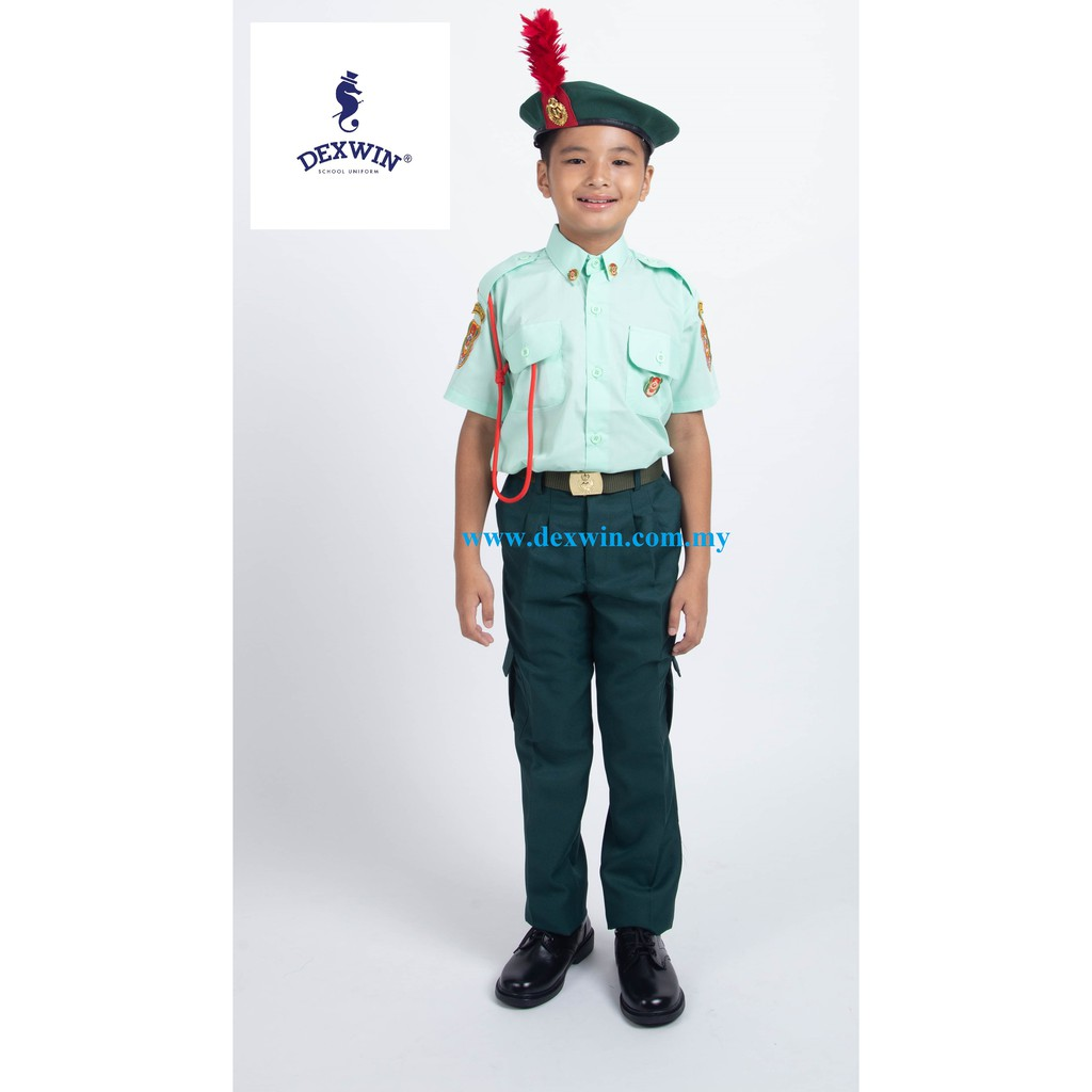 Baju Tunas Kadet Remaja Sekolah Lengan Pendek Tkrs Shopee Malaysia