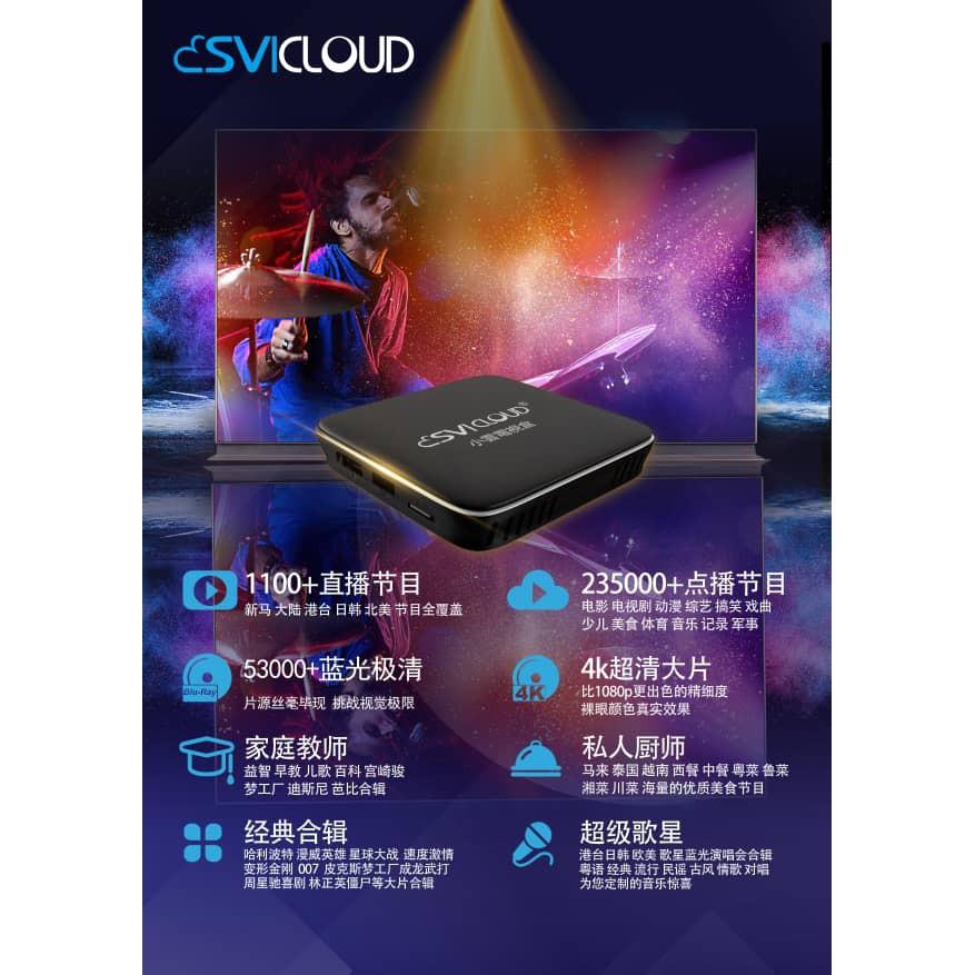 SVI CLOUD / SVI 3 Pro / SVI 3S 小云电视盒 4GB Ram 32GB Rom TV BOX Malaysia Version Support 6K