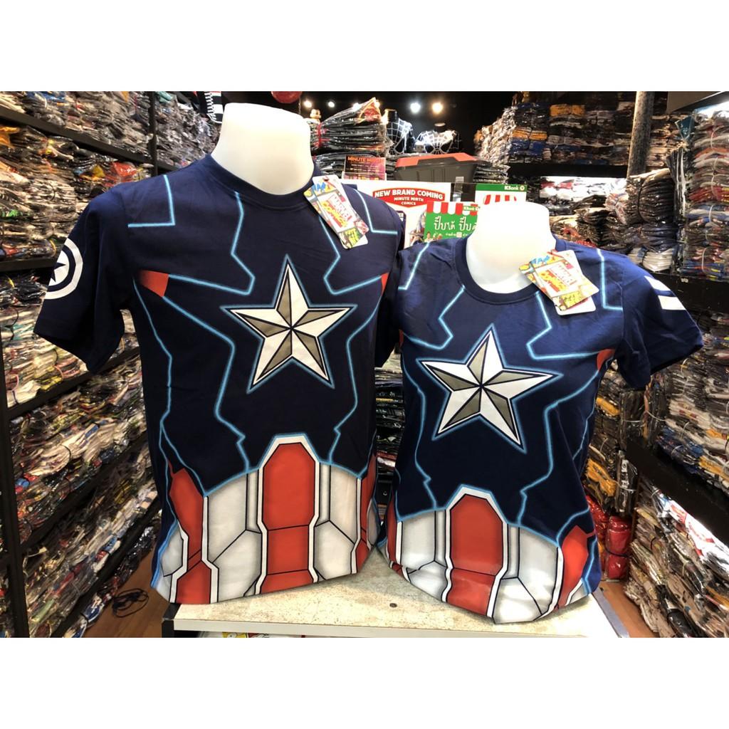เสื้อยืด กัปตันอเมริกา Captain america ลิขสิทธิ์แท้ สีส