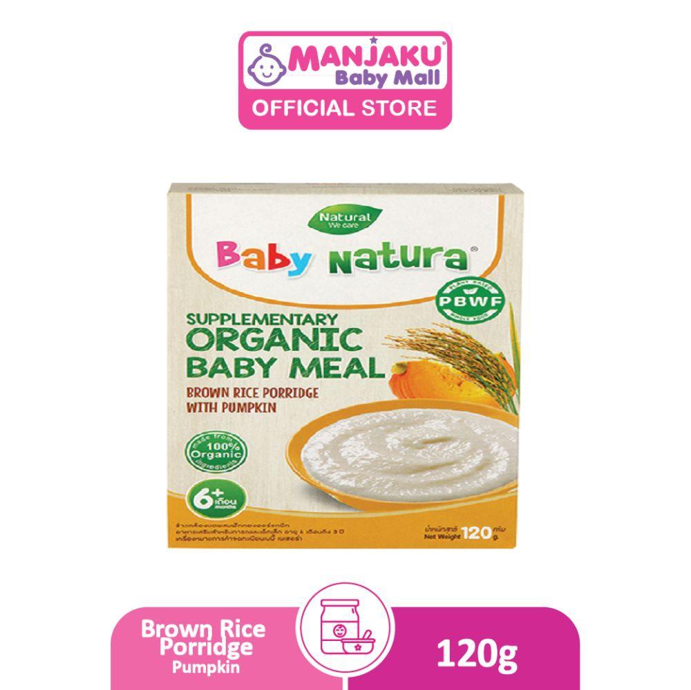 Baby Natura Organic Brown Rice Porridge 120g - Pumpkin