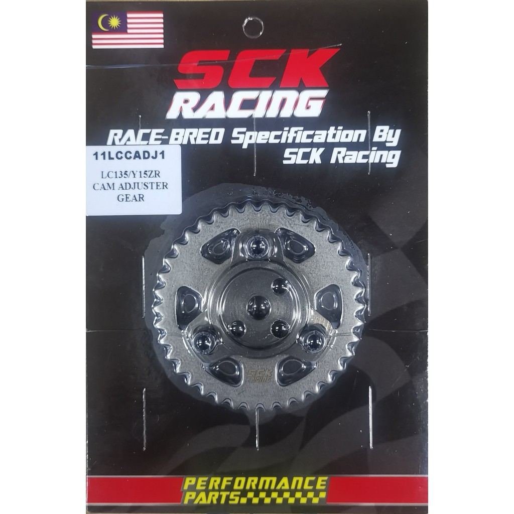 SCK RACING LC135 Y15ZR TIMING GEAR (ADJUSTABLE) (uma racing)