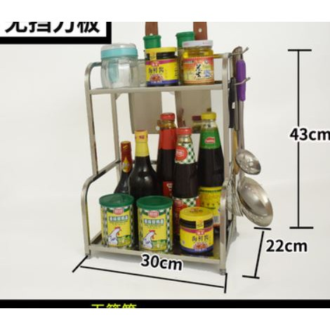 2-Tier Stainless Steel Kitchen Condiment Rack  with knife holder(Small)