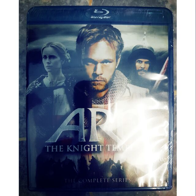 arn the knight templar english subtitles 2cd