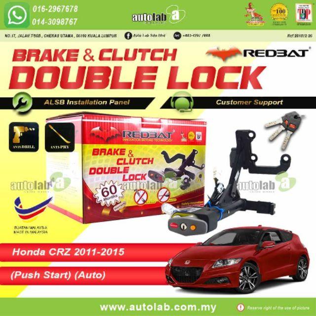 Redbat Double Lock Honda CRZ 2011 -2015 (push start)(auto)
