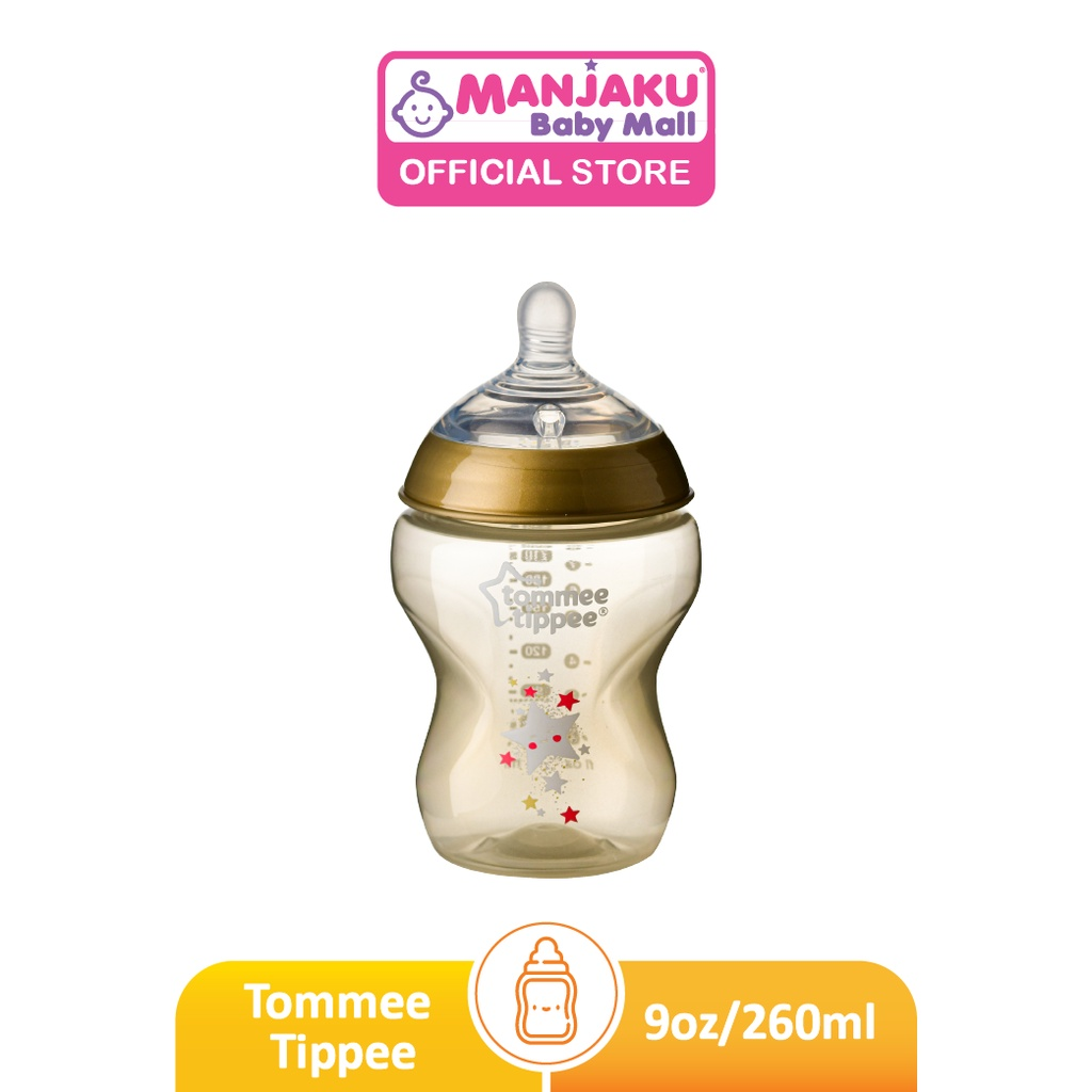 Tommee Tippee Closer To Nature Tinted Bottle (260ml/9oz) - Gold