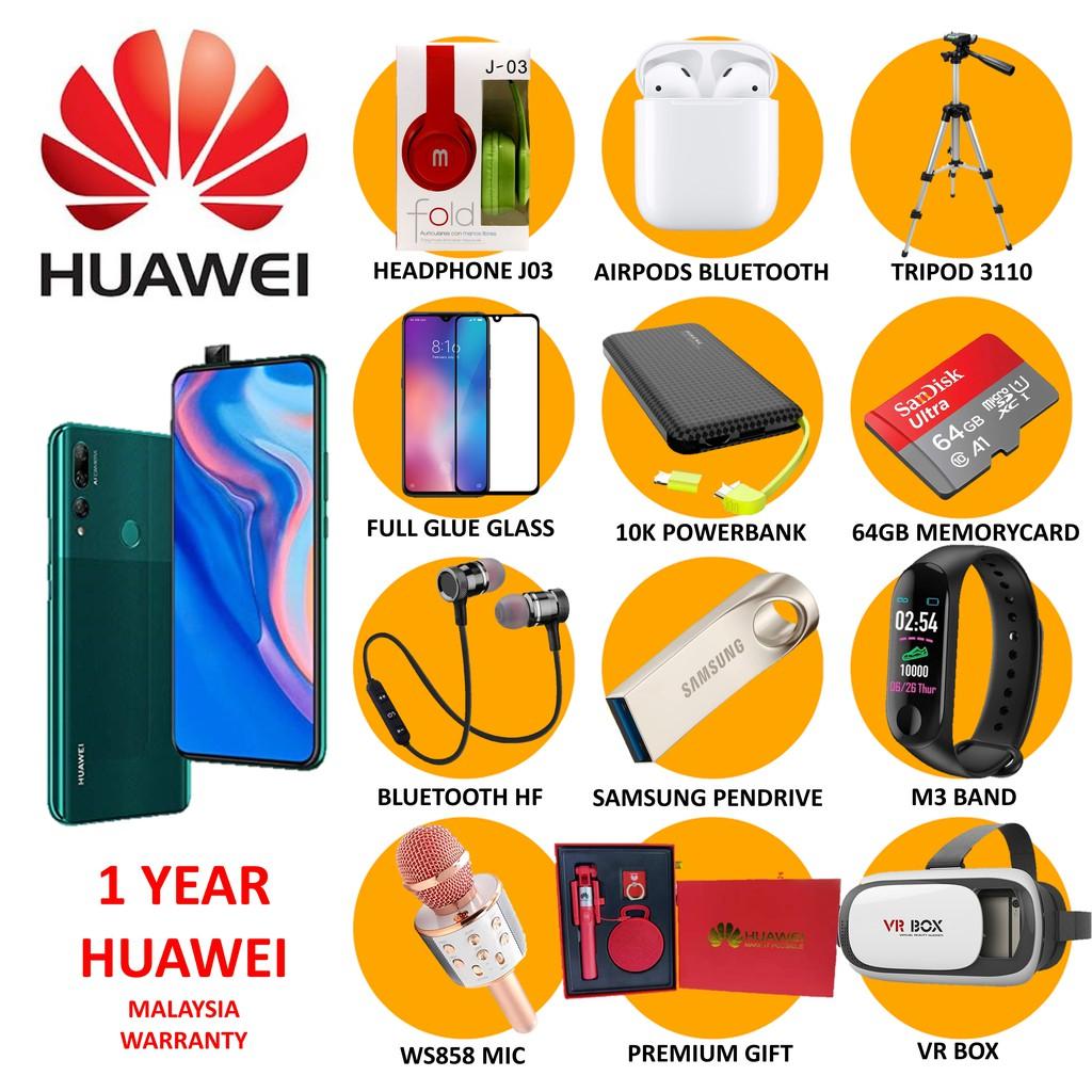 ✨ Huawei Y9 Prime 2019✨[4GB+128GB] Free Gifts Original Huawei Malaysia