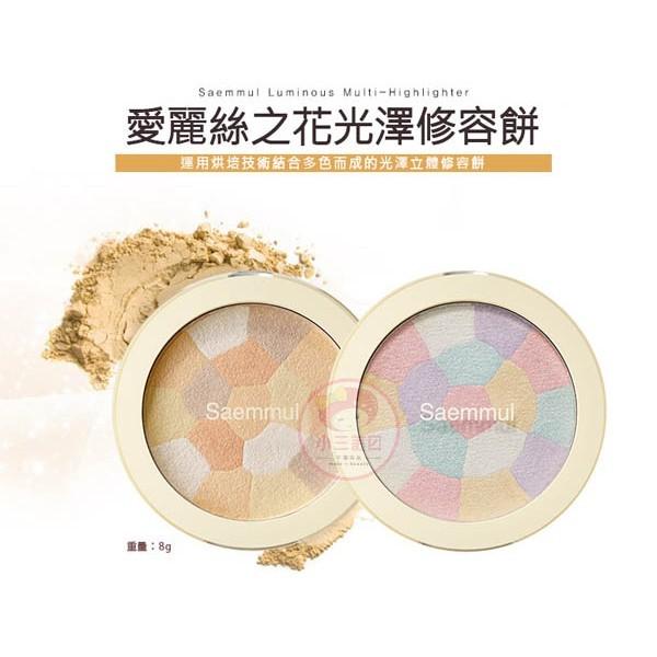 小三美日韓國the SAEM ~ Alice flower Shiny Powder 8G Two Optional d123034