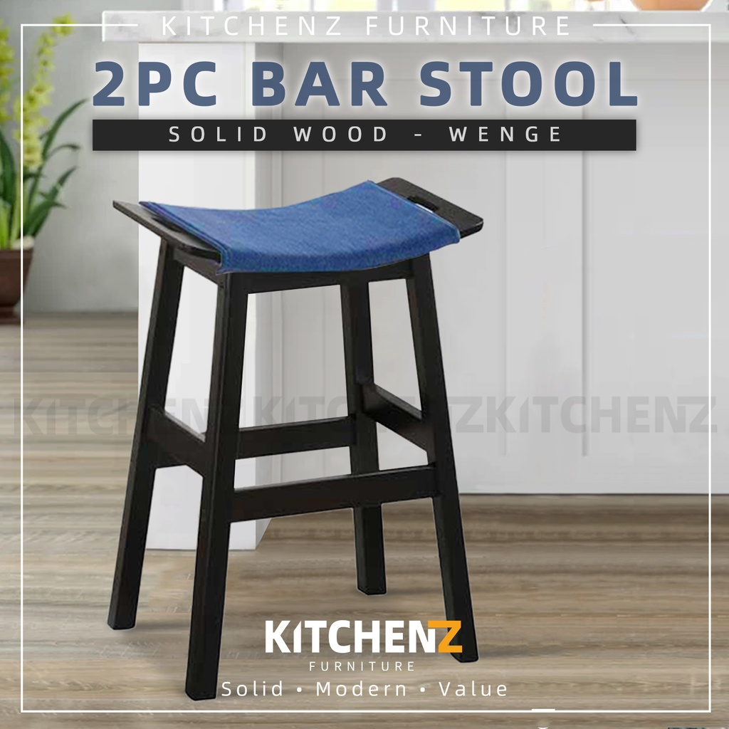 KitchenZ 2PCS Solid Wood Bar Stool with Jeans Fabric / Medium Size / Cafe / Pub / Wenge / White - SSH-FN-124-JEANS