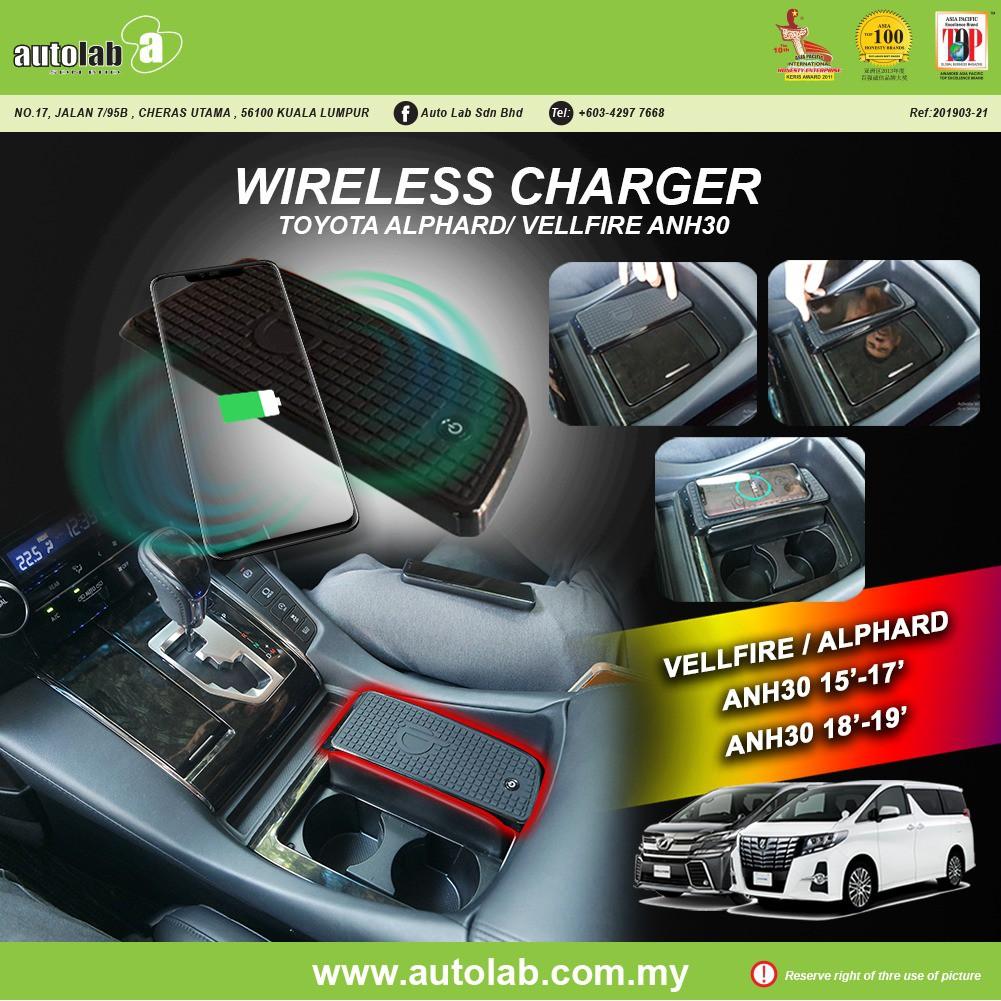 OEM Wireless Charger - Toyota Alphard / Vellfire ANH30