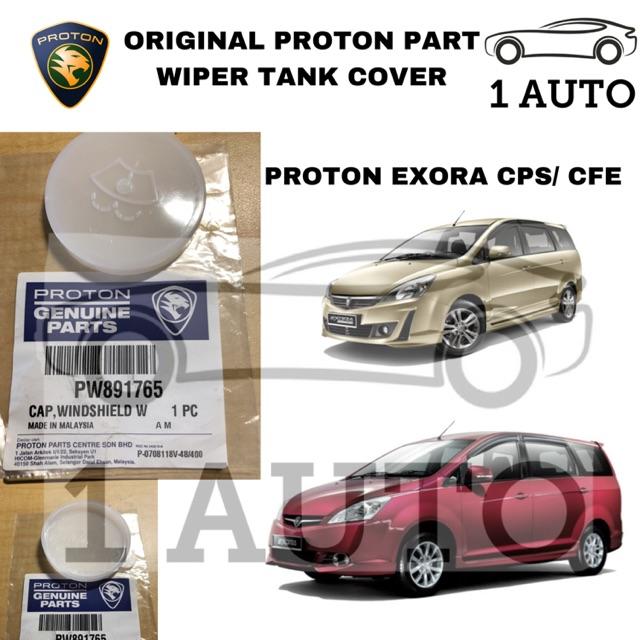 (ORIGINAL PROTON PART) PROTON EXORA CPS CFE SAVVY WIPER TANK CAP
