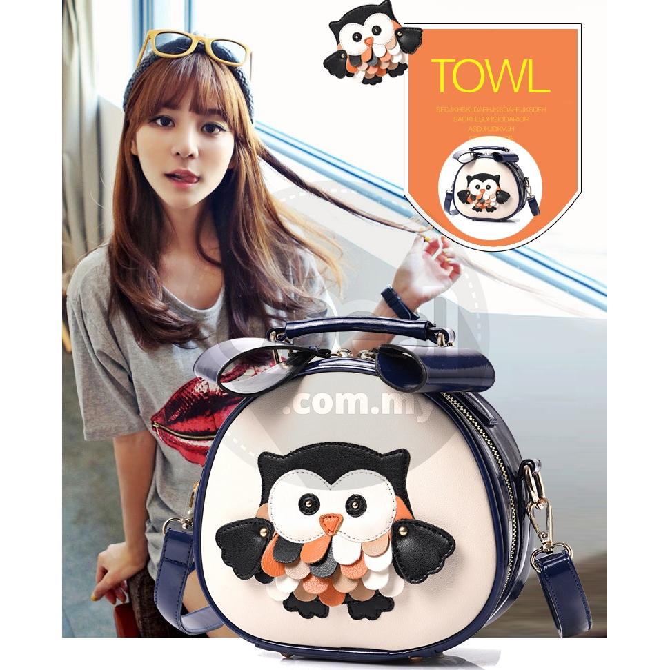 GDeal Korean Women Fashion Pu Leather Mini Cute Owl Cross Body Sling Bag (RYL-279)