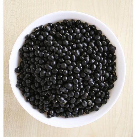 Organic Green Kernel Black Bean 500g