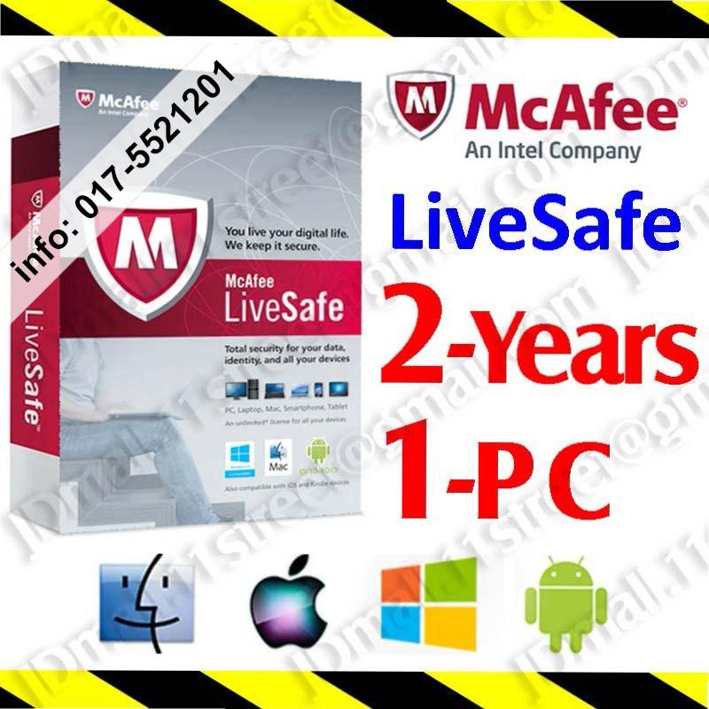 McAfee LiveSafe antivirus anti virus Internet Security