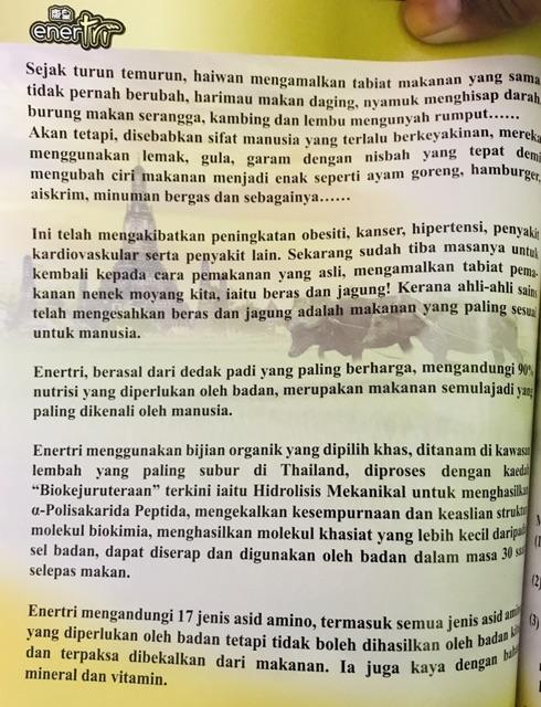 Enertri Riceberry 1 Kotak 30 Sachet Shopee Malaysia