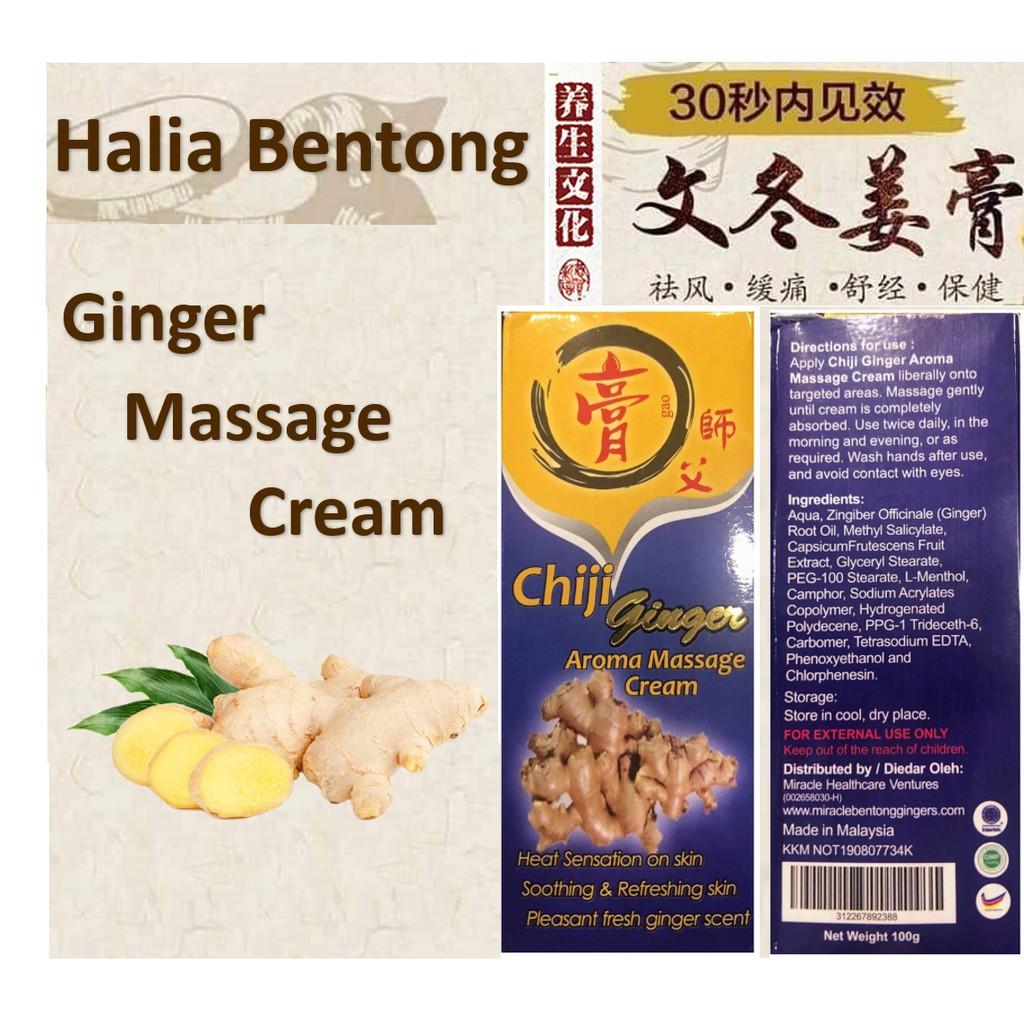 [Ready Stock] Bentong Ginger Massage Cream 马来文冬姜