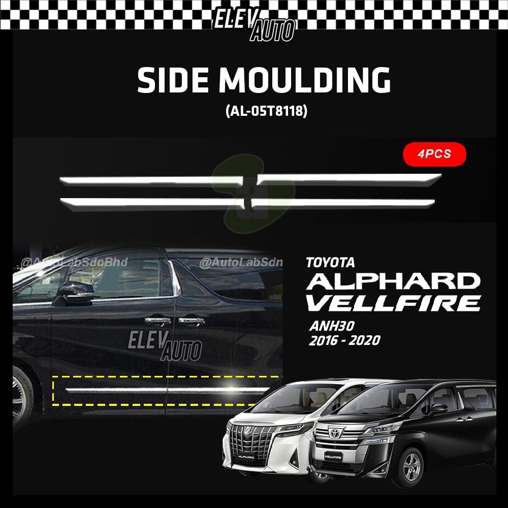 Toyota Alphard / Vellfire ANH30 2016-2021 Side Door Moulding Body Moulding