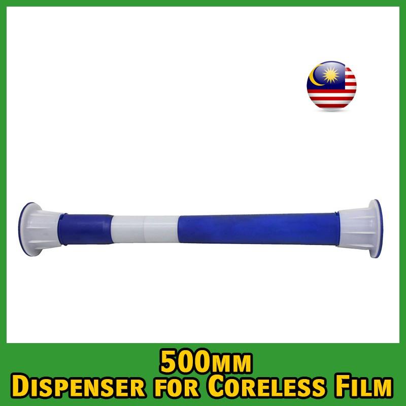 Coreless Film / Stretch Film Dispenser