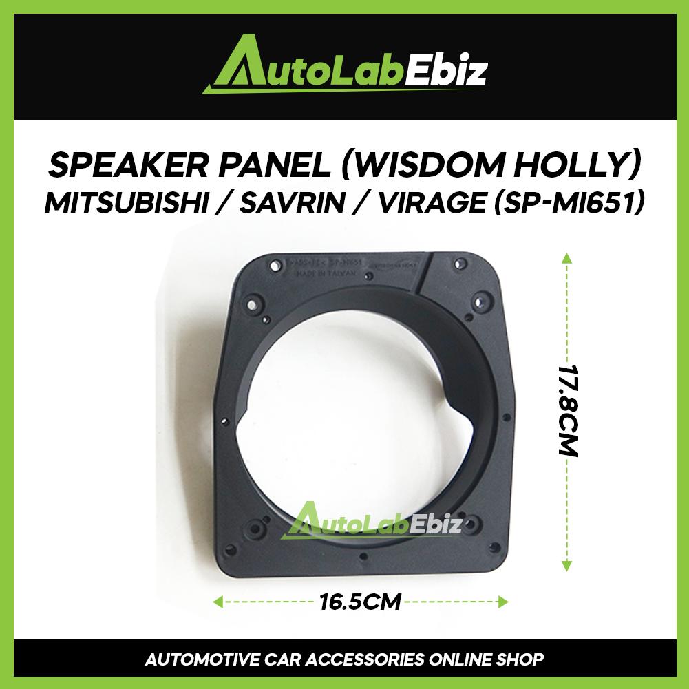 Wisdom Holy Car Door Speaker Panel Cover Trim Car (2pcs) For Mitsubishi / Savrin / Virage