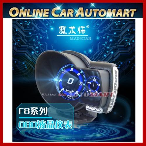 Magician Multi Function OBD CAR SMART UPGRADE Digital Gauge Meter F835 (English Version)