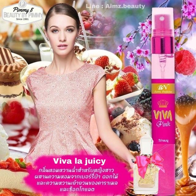 🍰น้ำหอม กลิ่น Viva pink 11ml.🍰 กลิ่นหอม ขนม  วานิลา เบเ