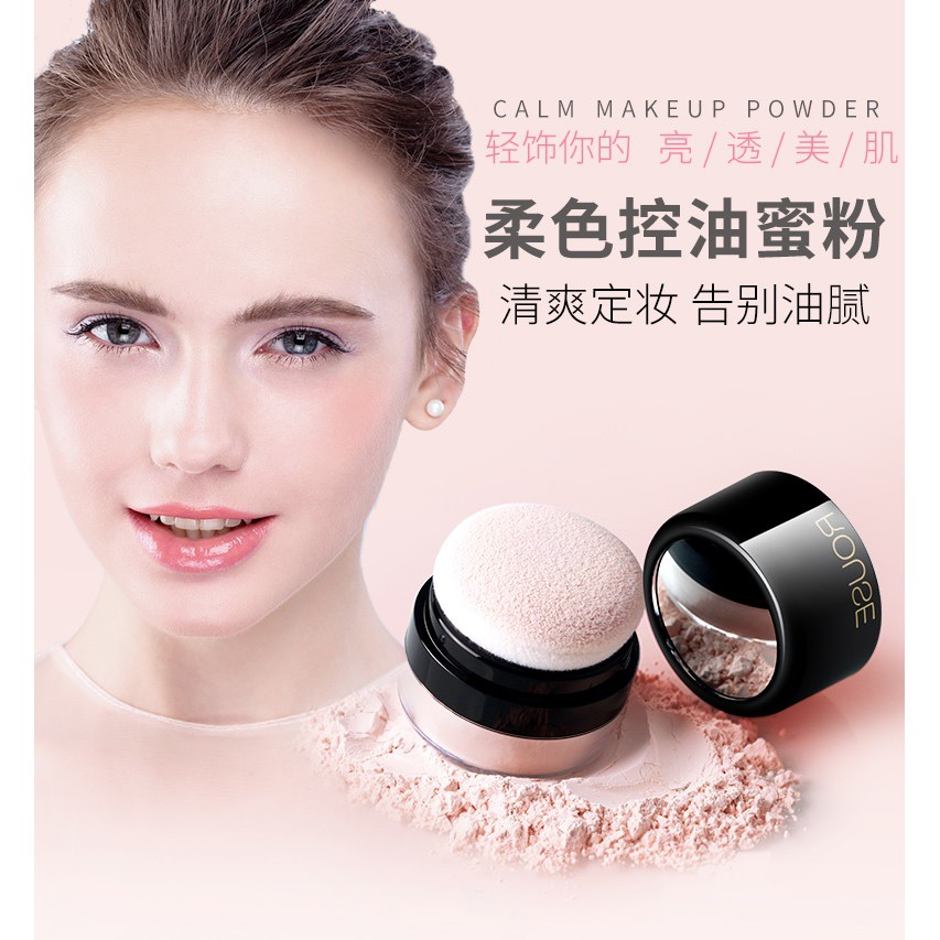 【Ready Stock】Rouse Soft color makeup powder   Rouse柔色定妆蜜粉