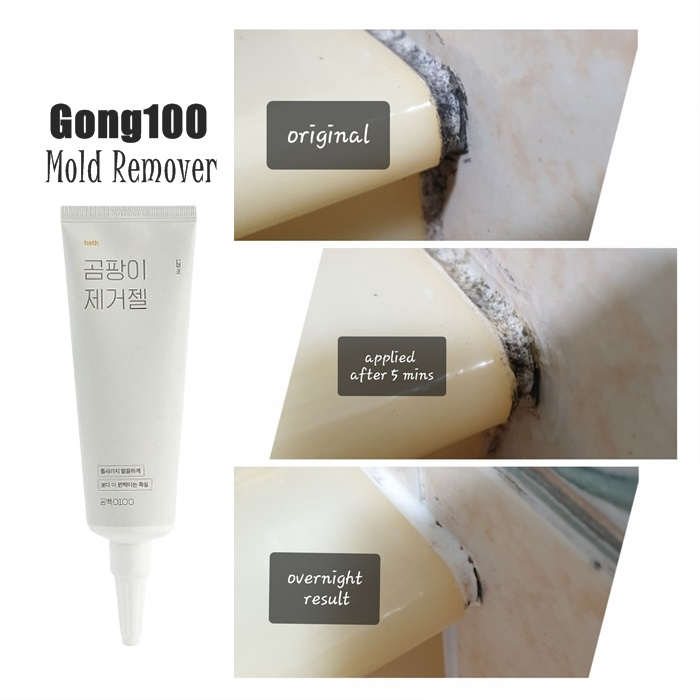 Gong100 Mold Remover Gel Great for Tiles Grout Sealant Bath Sinks Showers