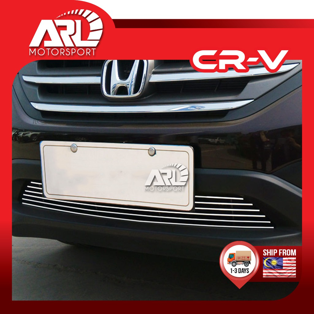 Honda CR-V / CRV (2017-2020) Lower Aluminium Front Grill Car Auto Accessories ARL Motorsport