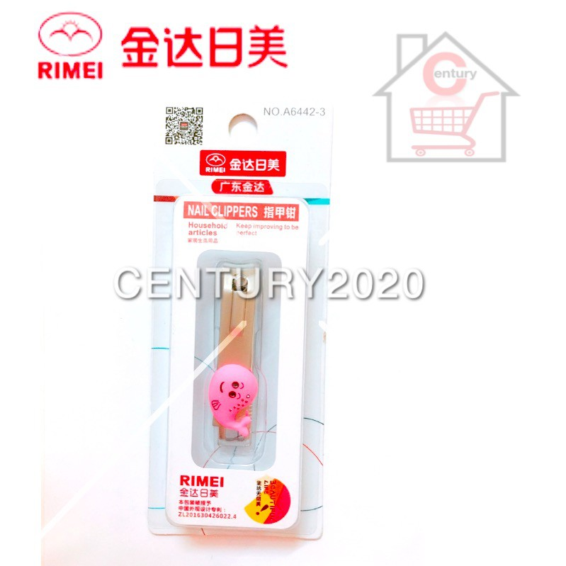 RIMEI Nail Clipper Manicure Care Nail Cutter High Grade Stainless Steel Nail Cutter A6442-3